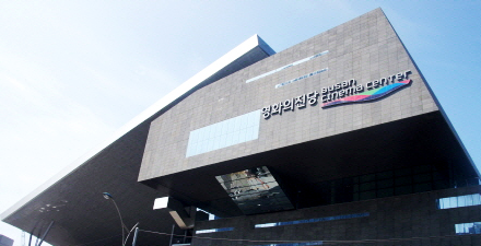Busan Cinema Center 1