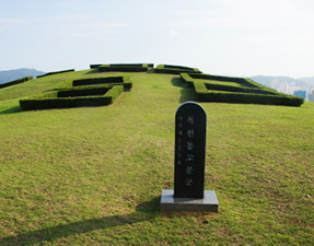 Dongnaeeupseong fortress site 3